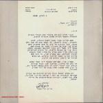 Yad-Vashem3
