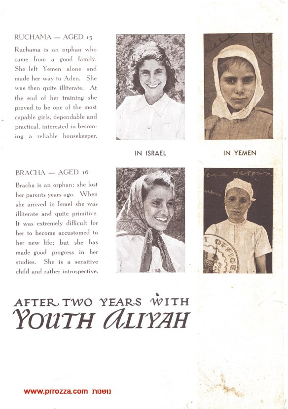 Aliya-6