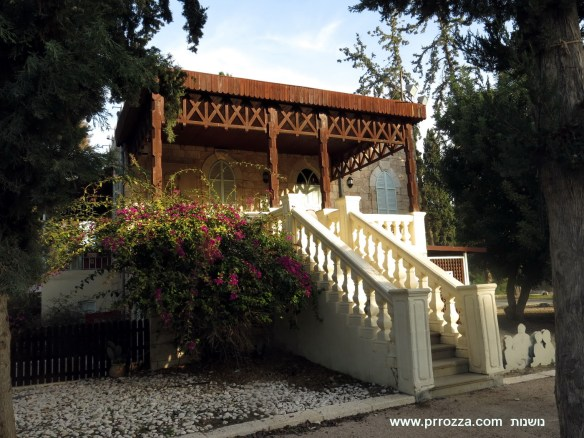 herzl-house_1369-s