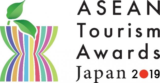 「ASEANツーリズム・アワード・ジャパン」ロゴ