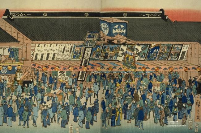 巻頭より:導入は、江戸時代の芝居小屋の雰囲気が伝わる、広重作の錦絵から始まる