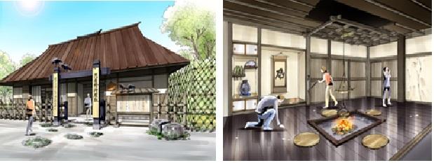 忍野「しのびの里」10月10日(土)オープン!!|富士急行 ...