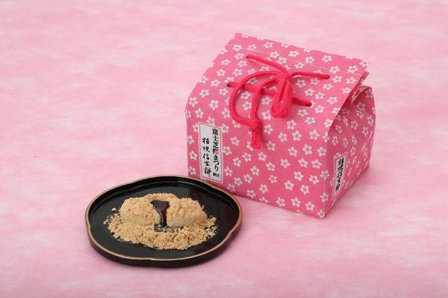富士芝桜まつり会場限定桔梗信玄餅