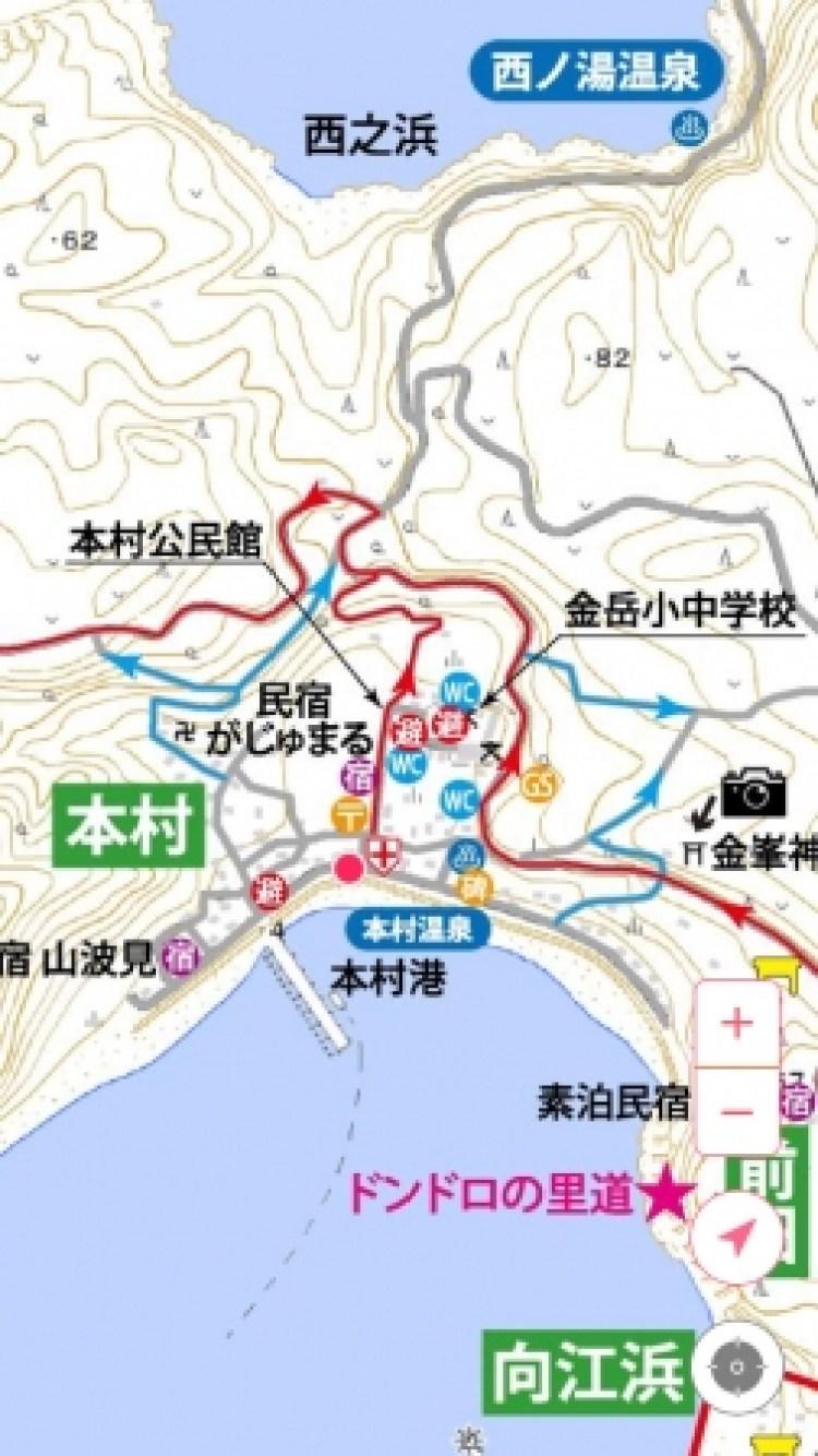 実際にオフラインで使える地図。赤色のルートが噴火時の避難ルート。青色が津波時の避難ルート。ピンク色の丸点が自分の現在地。