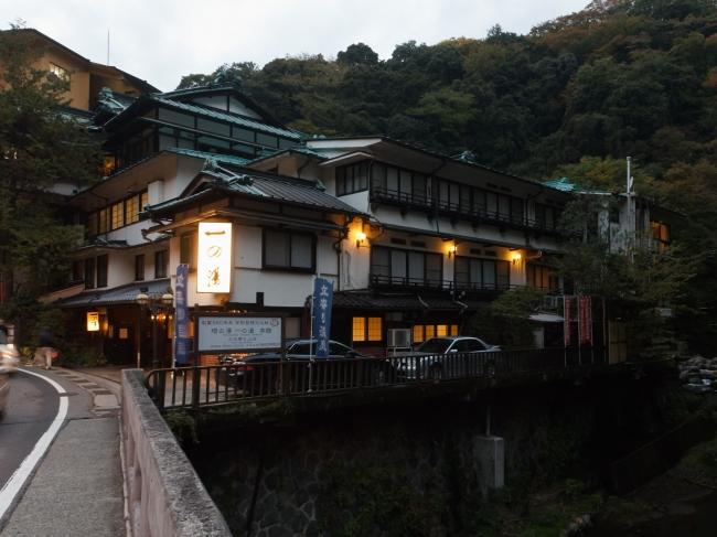塔ノ沢一の湯本館 国の登録文化財に指定されています。
