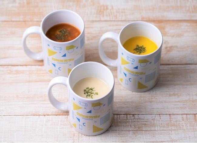 スープ 3種