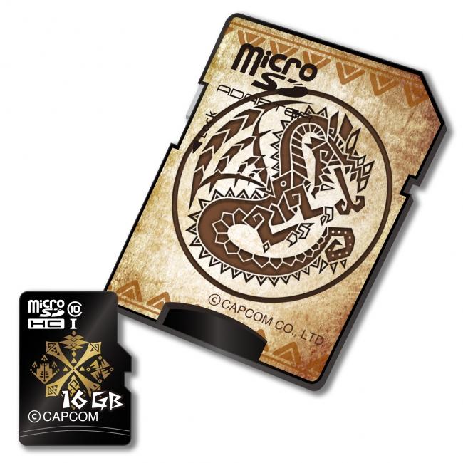 『モンスターハンター microSDHC(16GB,CLASS10)カードセット』3種 同時発売決定! - 産経ニュース