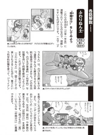 ▲学べる科目を解説!