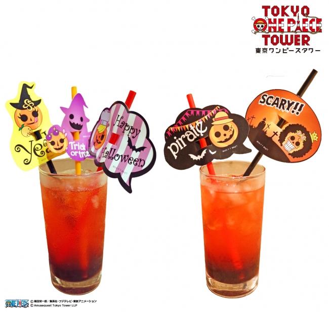 Cafe Mugiwara特製「ブラッドドリンク」(700円税込)