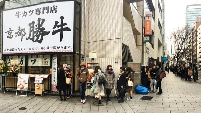 渋谷道玄坂店オープン時は、250名超の行列が話題となった。
