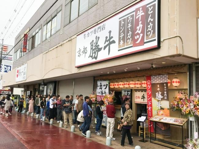 「奈良柏木店」オープンの様子