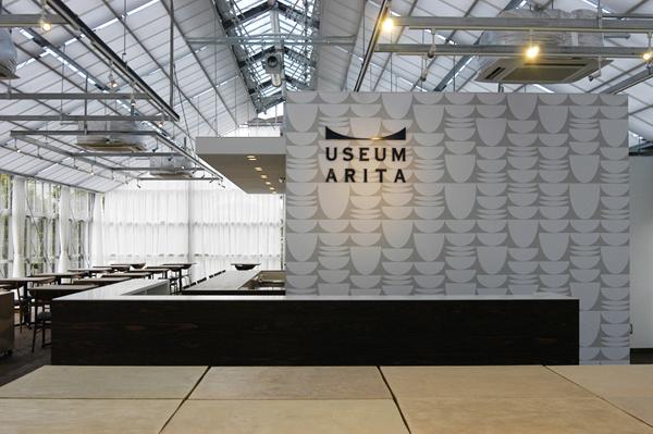 現在オープンに向けて準備中の『USEUM ARITA』内観