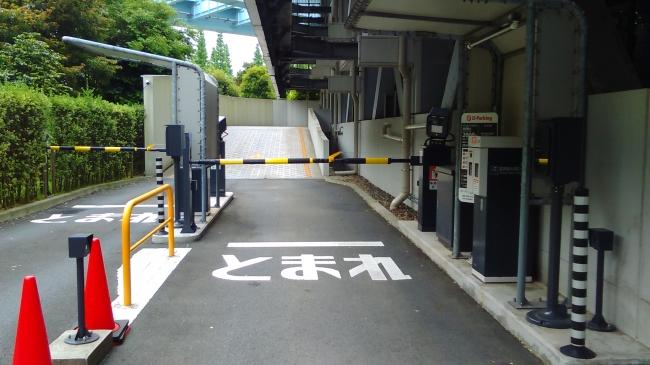 ゲート式駐車場