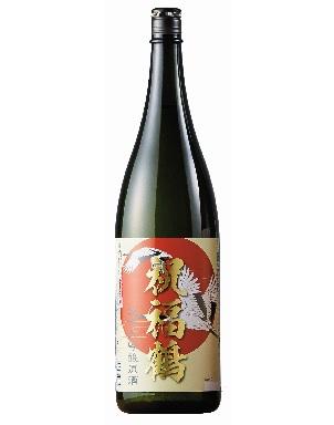 祝福鶴 純米大吟醸原酒