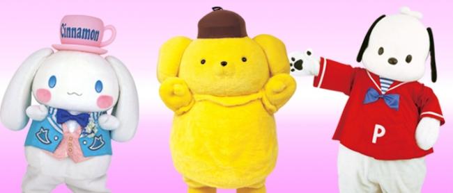 ▲左より:シナモン、ポムポムプリン、ポチャッコ ※衣装は実際とは異なります