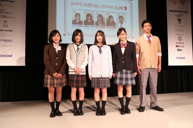 「第5回日本制服アワード」の画像検索結果