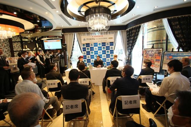 アパホテル〈なんば南 恵美須町駅〉開業記者発表