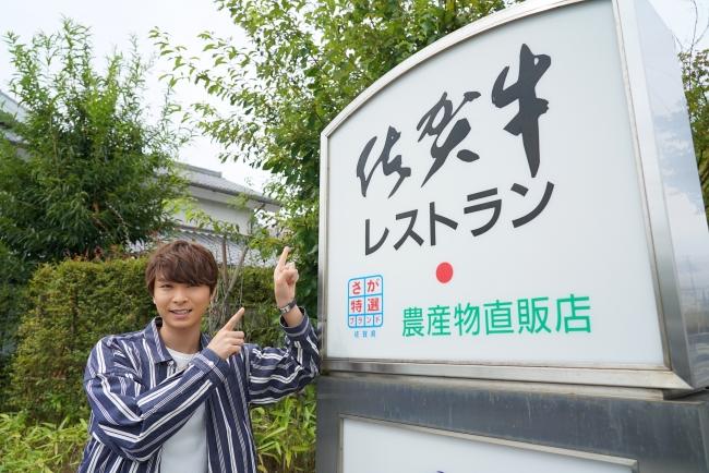 佐賀県を訪問した上村祐翔さん