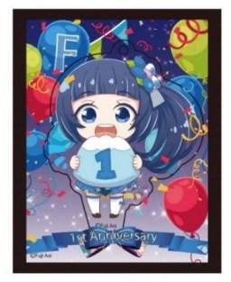 富士葵1stAnniversary記念キャラフレーム&アクリルキーホルダーセット 1,600円(税抜)