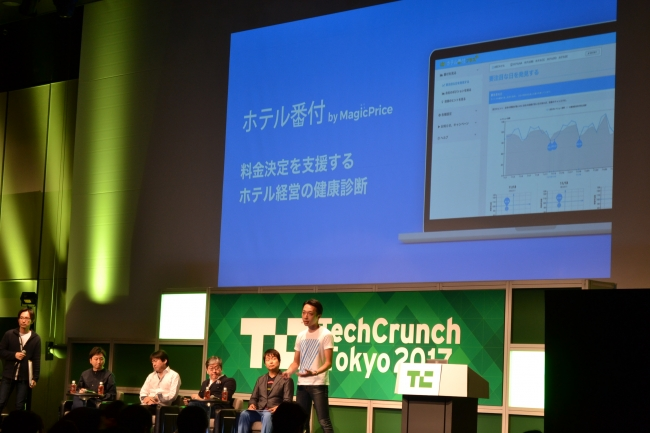 TechCrunch Tokyo 2017|株式会社空代表取締役、松村によるプレゼンテーション
