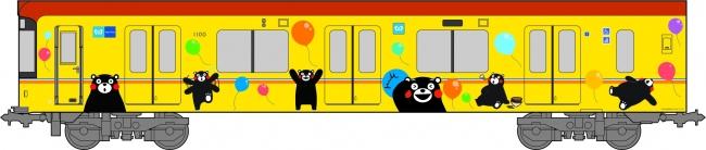 くまモンラッピング電車イメージ