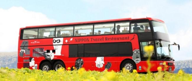 レストランバスのイメージ
