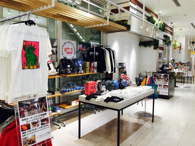 (過去)新宿店