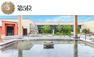 美楽温泉 SPA-HERBS