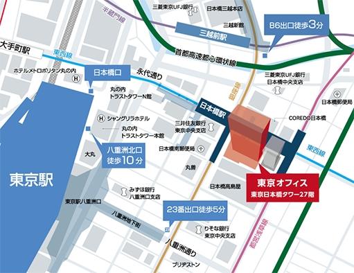サイボウズ東京オフィス