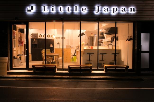 Little Japan外観