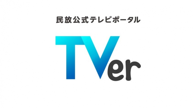 VODの画像