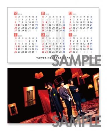 カレンダーカード SWEETSメニュー特典デザイン