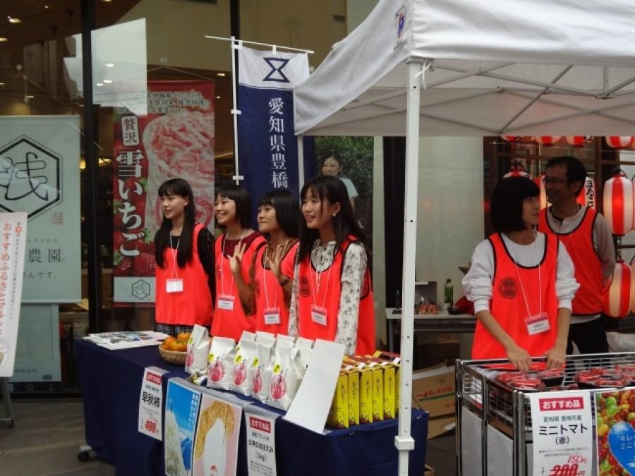 浅草で開催された物産展では豊橋の特産品を販売