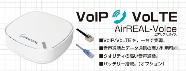 PHS/ISDNの切替は進めてますか?株式会社MI、「PHS/ISDNマイグレーション」の決定版、LTE/VoLTE