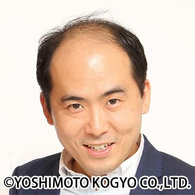 トレンディエンジェル 斎藤さん