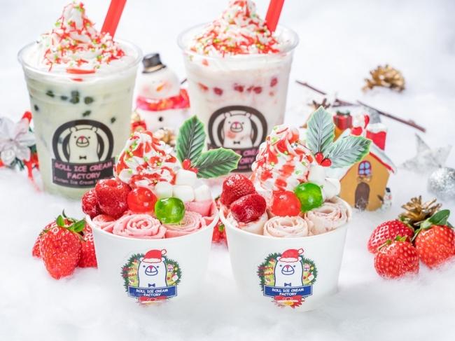「ロールアイスクリームファクトリー」が贈るクリスマスメニュー