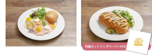 ▲TOKIMEKI Runnersクリームパスタ(左)/▲虹ヶ咲学園カフェホットドッグ(右)