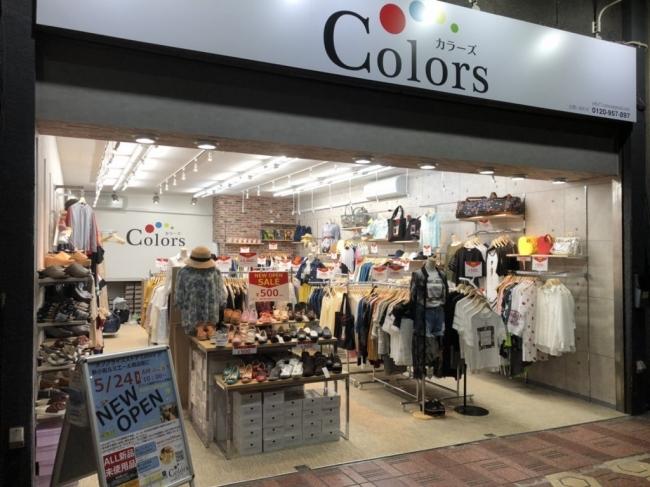 Colors カラーズ-新小岩店