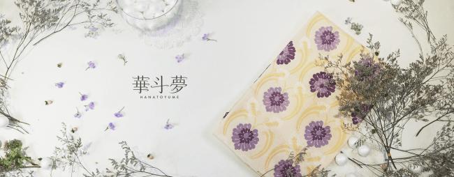 華斗夢のロゴマークと轡唐草(紫)の帯