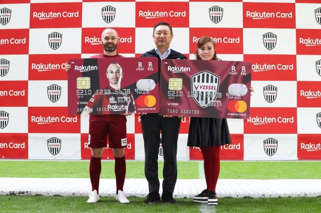 写真左から、アンドレス イニエスタ選手(ヴィッセル神戸)、楽天カード株式会社 代表取締役社長 穂坂雅之、小柳 ルミ子さん(歌手・女優)