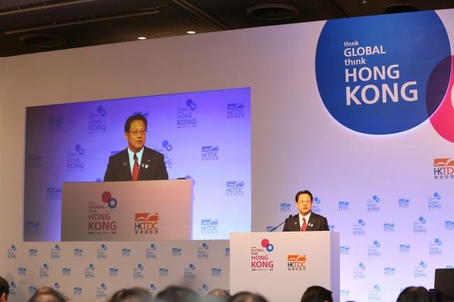 「Think Global, Think Hong Kong」東京で開催 大型プロモーション事業に2900人を超える參加者|香港貿易発展局の ...
