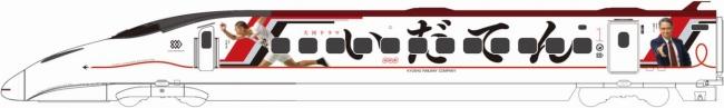 ラッピングトレイン1号車 (イメージ)