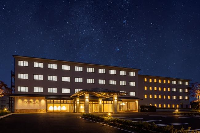 富士河口湖リゾートホテル