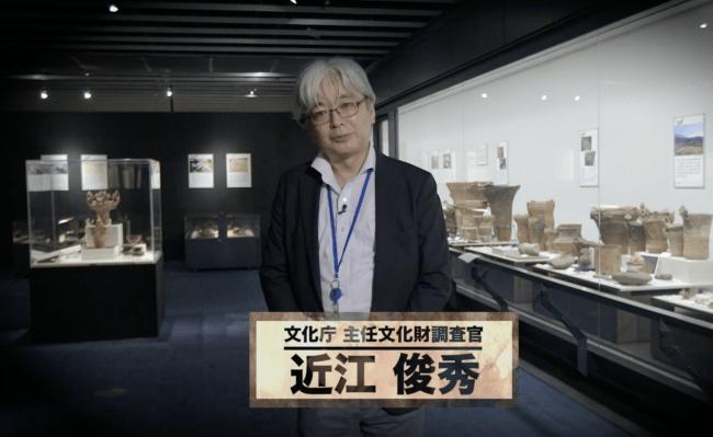 動画の進行役を務める近江主任文化財調査官