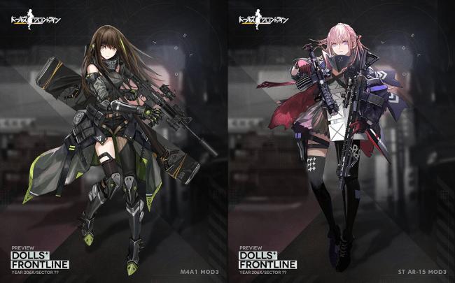 ▲「M4A1 MOD3(左)」、  「ST AR-15 MOD3 (右)」