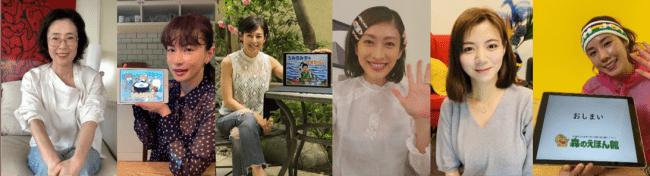 左から:寺島しのぶ(女優)、 長谷川京子(女優)、鈴木保奈美(女優)、山田優(モデル)、池田エライザ(女優)、仲里依紗(女優)敬称略