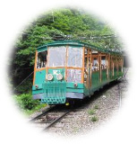 六甲ケーブル レトロタイプ 阪神電車旧1型車と 旧神戸市電をイメージした車両