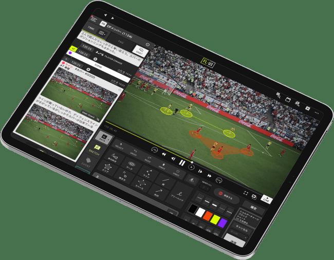 FL-UX Football 画面イメージ