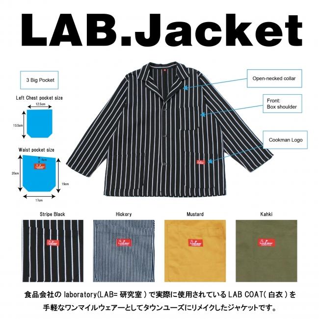 LAB.Jacket ¥5,900-(+TAX)SIZE:M・L(UNISEX)