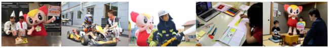 『ララゆめ ~ララちゃんが夢をおてつだいします!~』 第31 弾 4月1日(木)より子どもたちの夢を募集開始 ...